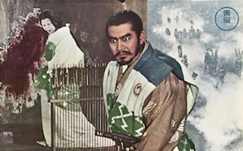 Throne-of-Blood-Japanese
