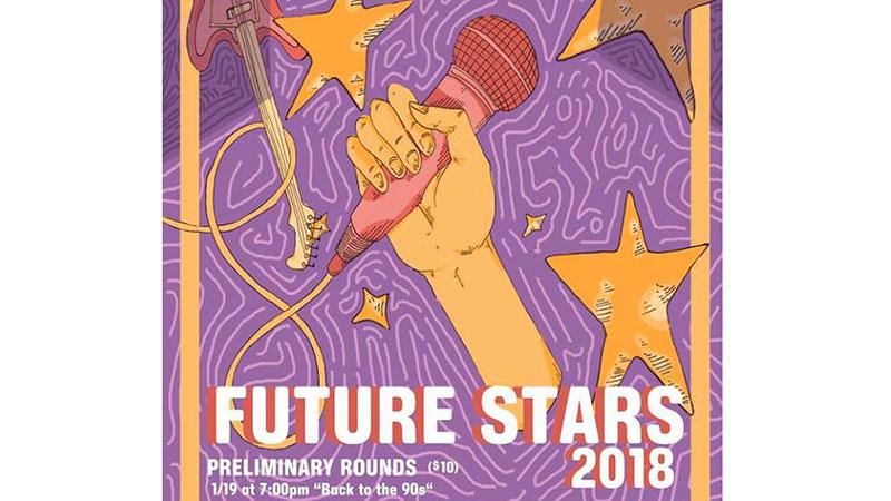future-stars-2018