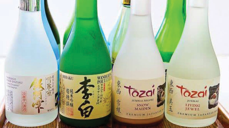 Blue Front Sake